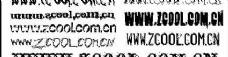 15款设计适用的精美字体 复古字体