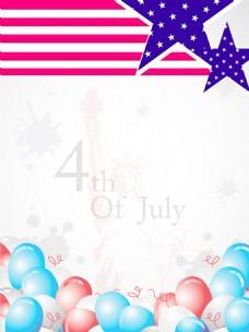 气球背景的独立日庆典
