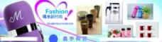 茶杯广告图片