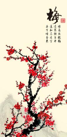 无框画 梅兰竹菊图片