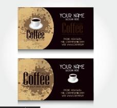 咖啡卡片名片图片