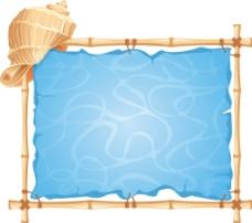 海螺公示牌