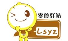 零食驿站 logo图片