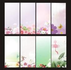花底背景(位图组成)图片