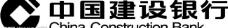 中国建设银行标志及其vi设计字形图片