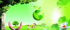 绿色 背景图片