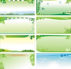 展板系列图片