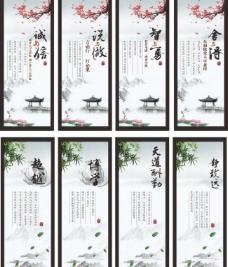 中国风校园文化展板图片