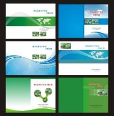画册封面 封面设计图片