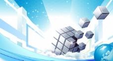 蓝色科技 画册封面图片