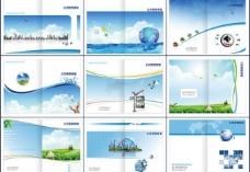 企业画册封面图片设计