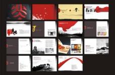 企业形象画册图片