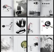 中国风画册图片设计矢量图
