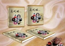 封面设计 书籍封面图片
