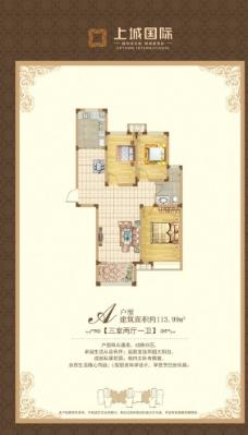 房地产户型图彩页图片