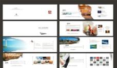 企业宣传册图片