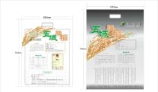 大米包装 包装设计图片