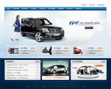 汽车网站网页模板
