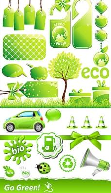 环保低碳生活主题矢量素材