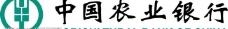 中国农业银行矢量图标图片