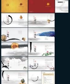 金融投资公司用画册图片