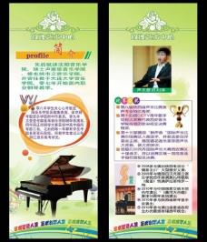 钢琴招生彩页图片