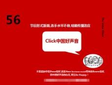 中国风(底图为位图)图片
