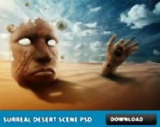 超现实主义的沙漠风光PSD