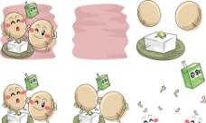 手绘大豆表情图片