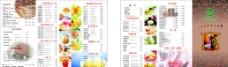 甜品店餐厅台卡菜谱图片