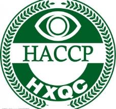 haccp食品安全认证标识图片