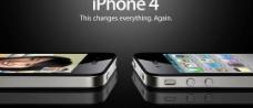 苹果手机iphoe 4图片