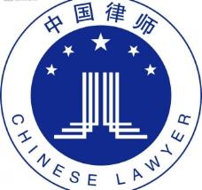 中国律师图片