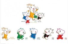 2010亚运会吉祥物图片