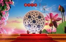 中国风海报设计盛世中国瓷盘荷花