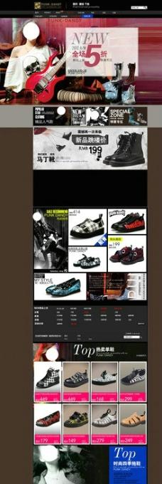 淘宝天猫女鞋首页模板图片