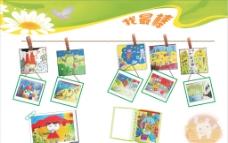 儿童画展板图片