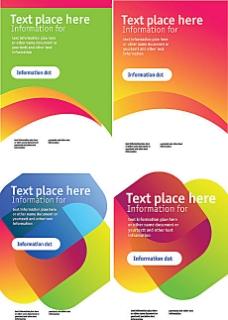 彩色抽象图案卡片背景矢量素材