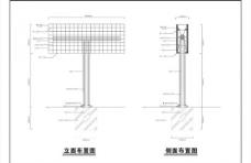 单立柱广告位施工图图片