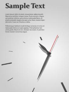 时间商务背景图片
