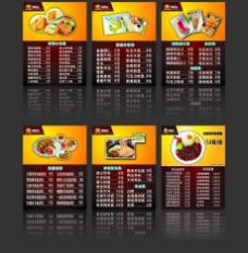 快餐 餐厅灯片图片
