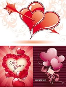 3款红色心形情人节主题插图