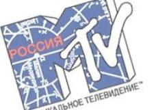 MTV标志罗斯