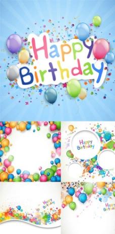 生日宴会卡片矢量图片