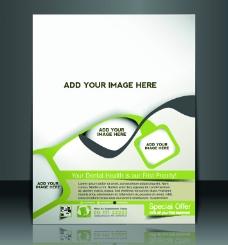 商业宣传册图片