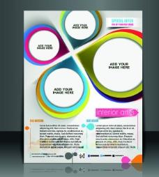 商业宣传册 杂志封面图片