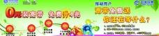 中国移动广告图片