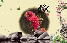 中国风展板挂画梅花