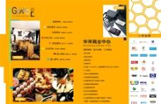 华祥商业中心图片
