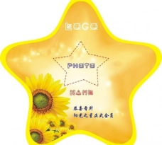 五角星展板图片